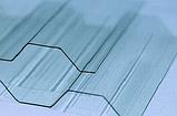 Профільний полікарбонат (прозорий шифер) Suntuf (1,26х2м) прозорий, фото 2
