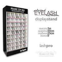 Стойка-стенд для ресниц - Make Up Me LashPro LST1 - LST1