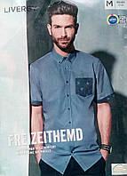 Мужская рубашка шведка безрукавка лето европа Livergy евро M 39 40