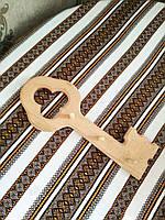 Ключниця дерев'яна