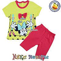 Летний костюм с Микки для девочек Возраст:9-12-18 месяцев (5176-1)
