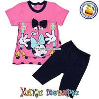 Костюм с бриджами для девочек Возраст:9-12-18 месяцев (5176-3)
