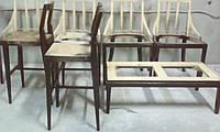 Каркасы . кресла,стулья.