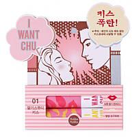 Набор оттеночных бальзамов для губ Holika Holika I Want Chu 01 Strawberry Smoothie Kiss - 20015331