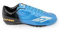Футбольная обувь сороконожки DIFENO