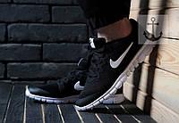 Хит 2017! Кроссовки Nike Free Run