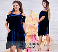 Оригинальное бархатное платье с открытыми плечиками