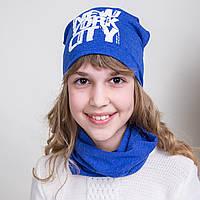 Весенний комплект для девочки - NEW YORK CITY - (голубой) Артикул 2060b