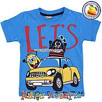 Детские футболки для мальчика от 1 до 6 лет (5179-2)