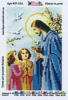 """Схема для вышивания бисером """"Иисус и дети"""""""