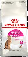 Royal Canin Exigent Protein 2кг для взрослых кошек привередливых к составу