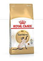 Royal Canin Siamese 0,4кг Сиамские кошки старше 12 месяцев