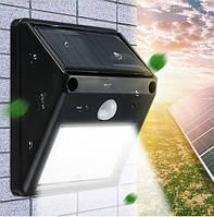 Уличный фонарь Ever Brite с датчиком движения на солнечной батарее  (Евер Брайт)