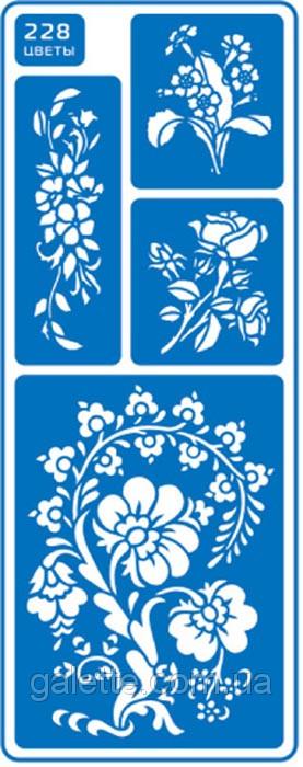"""Трафарет многоразовый""""цветы""""№228 (код 02732)"""
