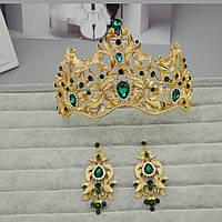 Набор корона и серьги Герда Изумруд диадема свадебная Тиара Виктория для волос