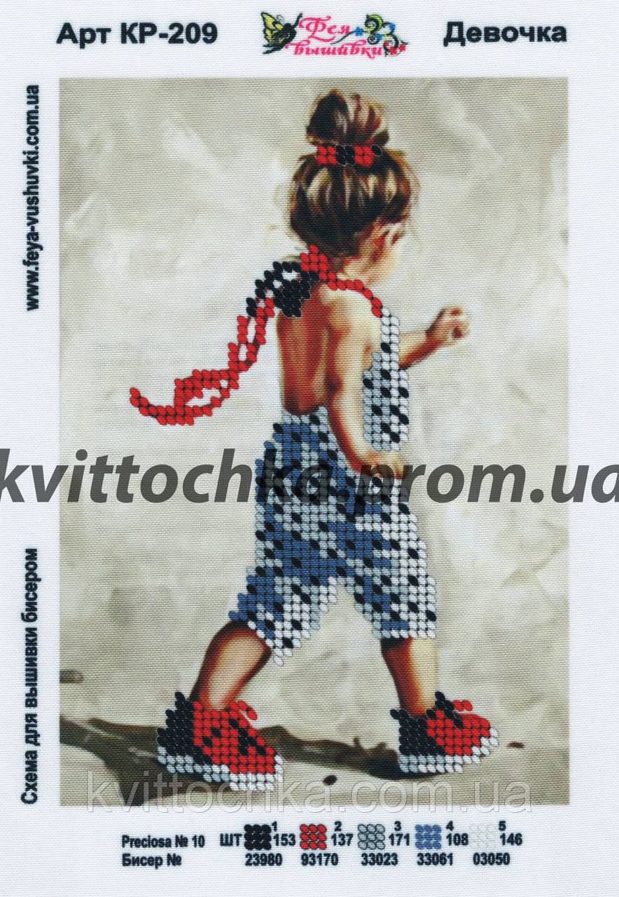 """Схема для вышивания бисером """"Девочка"""""""