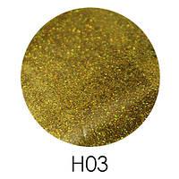 Голограммный глиттер Adore H03, 2,5 г