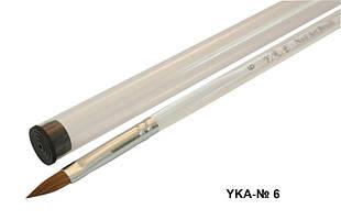 Кисть для акрила с прозрачной ручкой и деревянной ручкой № 6 YRE