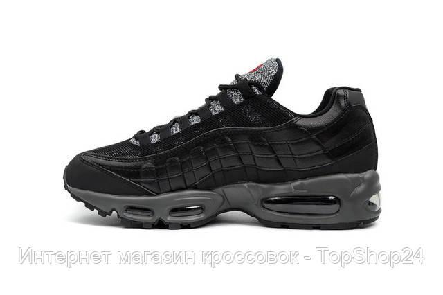 Кроссовки мужские Nike Air Max 95 'Wool Pack'