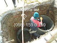 Ручные земляные работы Землеройные работы вручную Ручная копка, рытье траншей Копание ям, фото 1