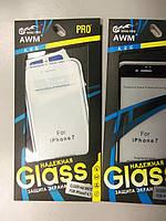 Матовое защитное стекло iPhone 7 AWM Pro