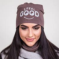 Модный весенний комплект для женщин оптом - I FEEL GOOD - Артикул 2055d