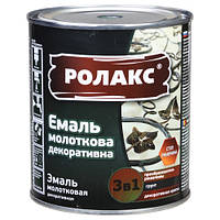 Краска эмалевая Ролакс молотковая 317 шоколадная 0,75л
