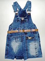 """Детский модный джинсовый  комбинезон """"Бантик"""" 2,3,4,5 лет украшение ремень + золотая пряжка"""