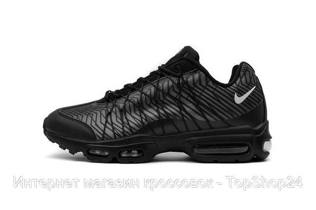 "Кроссовки мужские Nike Air Max 95 Ultra Jacquard ""All Black"""