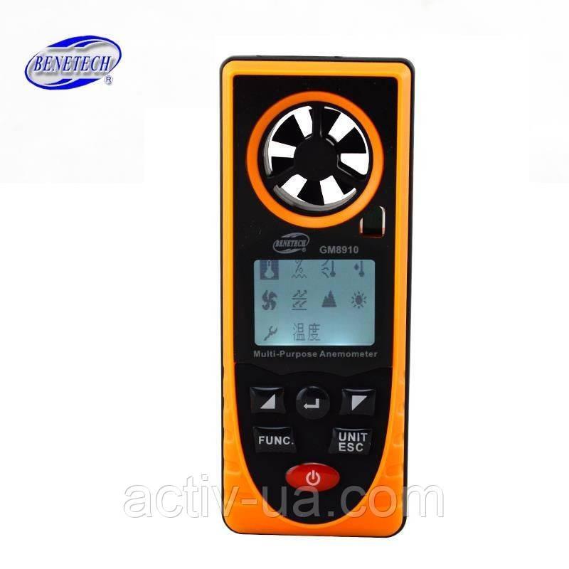 Анемометр багатофункціональний Benetech GM8910: термометр, барометр, альтиметр, люксметр, гігрометр, точка роси