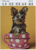 """Схема для вышивания бисером """"Собака в чашке"""""""