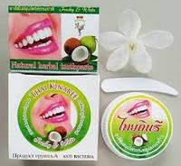 Зубные пасты Thai Kinaree (манго, кокос и ананас)