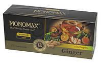 Чай Мономах Ginger (чёрный с имбирём) 25 пакетов