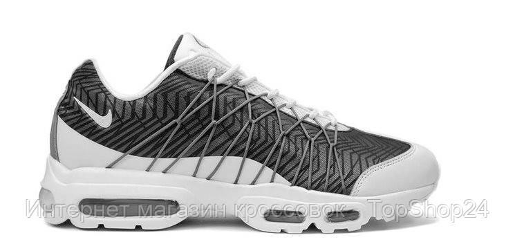 Кроссовки мужские Nike Air Max 95 Ultra Jacquard 'Wolf Grey'