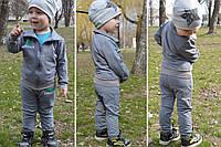 Спортивный костюм ЛАКОСТА- мышь