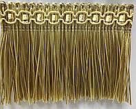 Бахрома для штор (нити) золото