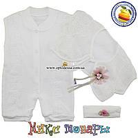 Набор Песочник Болеро и повязка для малышей Рост: 62-68-74 см(5186)
