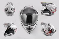 Шлем LS-2 MX433 SNAKE кроссовый с визором белый