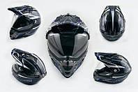 Шлем LS-2 MX433 MAGNUM кроссовый с визором черно синий