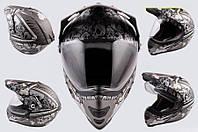 Шлем LS-2 Skull кроссовый с визором серо белый матовый