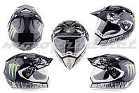 Шлем кроссовый HELMO с визором и очками глянец MONSTER ENERGY