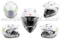 Шлем кроссовый HELMO с визором и очками бело-черный