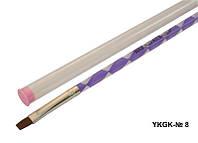Кисть для геля искуственная №8 (крученый) YRE YKGK - №8