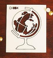 Чипборд для скрапбукинга Глобус 7*8 см. 1 шт
