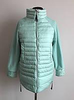 Яркое осенняя куртка