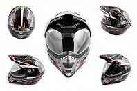 Шлем LS-2 MX433 MAGNUM кроссовый с визором черно серый