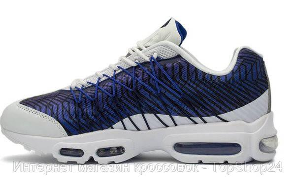 Кроссовки мужские  Nike Air Max 95 Ultra Jacquard '