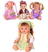 Интерактивная кукла Алина в рюкзачке 50709