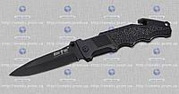 Складной нож 10165 MHR /08-7