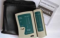 Тестер LAN кабеля LAN NS-468